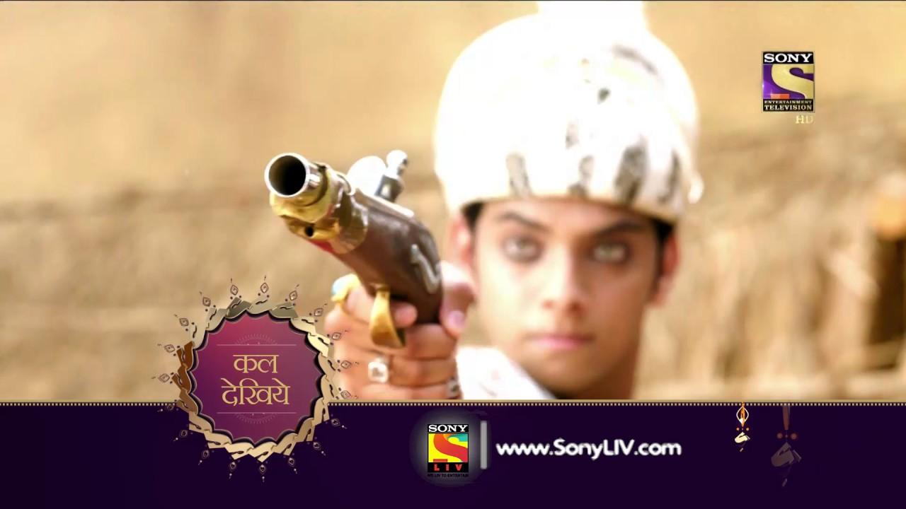 Peshwa Bajirao – पेशवा बाजीराव – Episode 56  – Coming Up Next