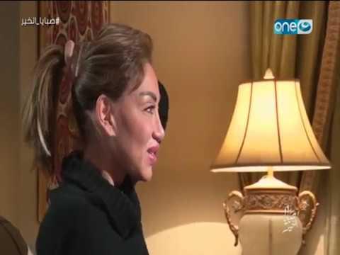 شاهد- ريهام سعيد تصف أذنها: مثل القرد