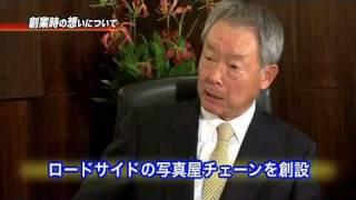 kigyoka34 full  キタムラ  後編/Japan Venture