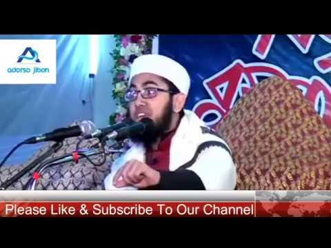Bangla new Waz Mufty Rafi Bin Monir