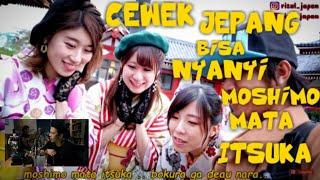 Video REAKSI CEWEK JEPANG DENGERIN LAGU MOSHIMO MATA ITSUKA もしもまたいつか (mungkin nanti) - Ariel noah MP3, 3GP, MP4, WEBM, AVI, FLV April 2019