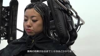 マインのちょーオススメの縮毛矯正の動画1500回再生こえた