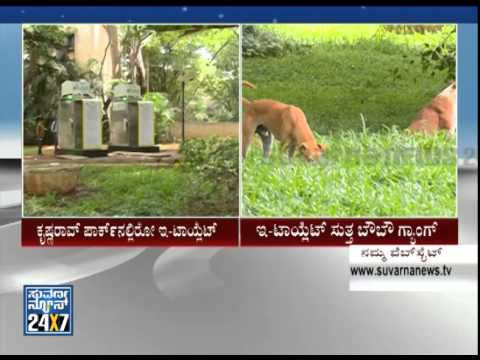 People are scared? to use  E-toilet Service at Krishna Rao Park - News bulletin 29 Jul 14