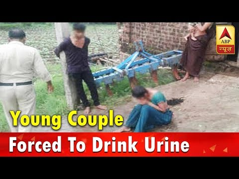 Young Couple Beaten Up, Forced To Drink Urine For Marrying Against Family's Wishes