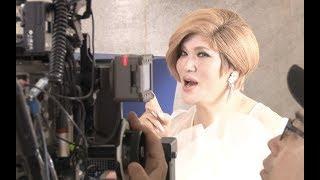 IKKOが女神の衣装で歌い踊るメイキング映像/白髪ケア学園校歌「アゲージョ宣言」MV メイキング 視聴回数 34 回 1 1 共有