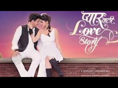 Video Pyaar vali love story starcast at Aurangabad in MIT College | Part 1 [FULL HD] download in MP3, 3GP, MP4, WEBM, AVI, FLV January 2017