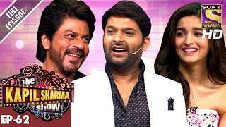 The Kapil Sharma Show   दी कपिल शर्मा शो Ep 62 Shahrukh And Alia In Kapil's Show–26th Nov 2016