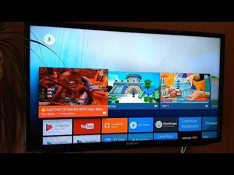 Xiaomi Mi TV box 3 / Просмотр ТВ каналов бесплатно