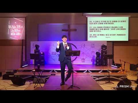 2020년 11월 8일 청소년부 예배