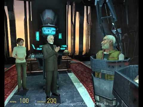 Half-Life 2 прохождение - Главы 13 и 14 - [2/2]
