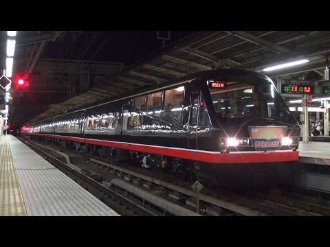 東海道本線 元日早朝の臨時列車 ~初日の出号・ムーンライトながら号~ Special Train on Tokaido Line