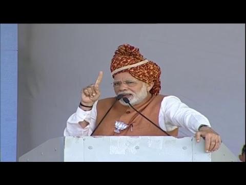 PM Shri Narendra Modi addresses public meeting in Jodhpur, Rajasthan : 3.12.2018