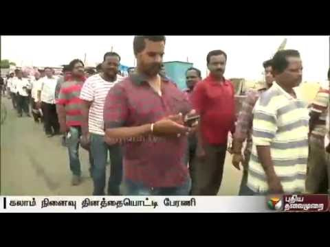 Rally-held-to-mark-Kalams-first-death-anniversary-in-Chennai-Marina