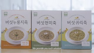 video thumbnail Organic Mushroom & oats porridge youtube