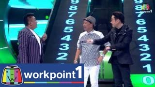 Pitsana Frarab 10 July 2014 - Thai Game Show