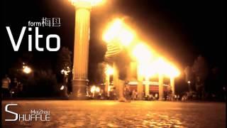 Meizhou China  City pictures : China Hakka丨the best of Meizhou shufflers