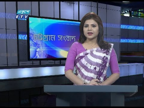 06 Pm News || সন্ধ্যা ০৬ টার সংবাদ || 29 January 2020 || ETV News