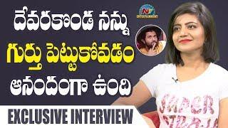 Shiva Jyothi Exclusive Interview   Bigg Boss 3 Telugu