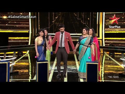 Sabse Smart Kaun | Smart Winner