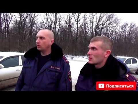 ДПС взятка 30 000руб спец рота Воронеж