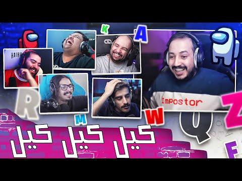 Among Us #3 | امونق اس باللغة الإنجليزية مع اليوتيوبرز .. ممنوع تتكلم عربي 😂🤣