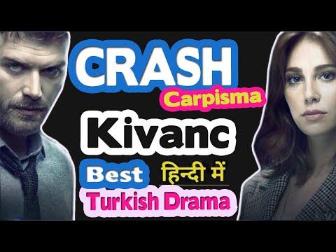 Crash Turkish Drama/Series in Hindi   Carpisma with English subtitles   Kivanc Tatlitug New Drama