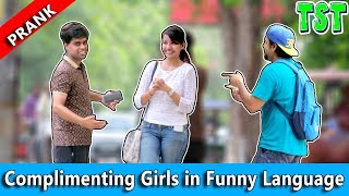 Video Complimenting Girls in Funny Language(WATCH TILL END) - TST - Pranks in India MP3, 3GP, MP4, WEBM, AVI, FLV Maret 2018