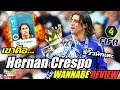 เขาคือ H. Crespo NHD แข้งผมยาวชาวอาร์เจน | wannabeFIFAOnline4