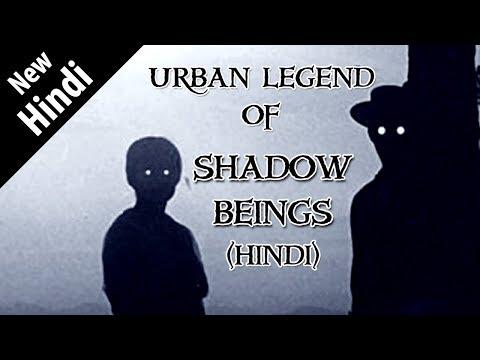 "[हिन्दी] The Urban Legend Of ""Shadow Beings"" In Hindi | Shadow People | Shadow Men |"