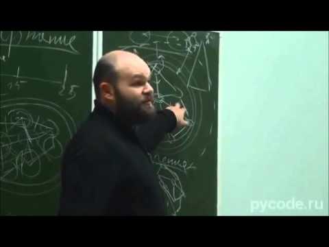 Человек и общество (видео)