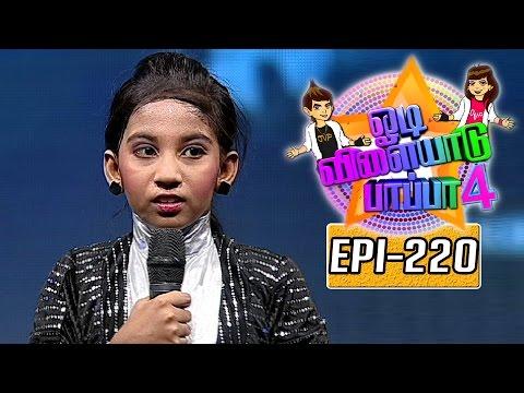 Odi-Vilayadu-Pappa-Season-4-Epi-220-Avanthika-Dance-Show-21-06-2016