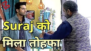 Watch out the uncut episode of Udaan …The Upcoming episode is full of twist and turns …Kamalnarayan has gifted Suraj a watch and Suraj looks very happy after getting it.  PRODUCER : NISHI EDIT BY : Jogindra SharmaSubscribe For More Videos http://bit.ly/2kbfunX
