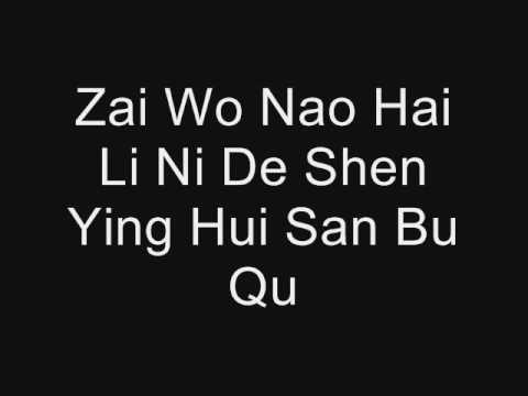 gratis download video - Qing-Fei-De-Yi-by-Harlem-Yu-Lyrics-PINYIN