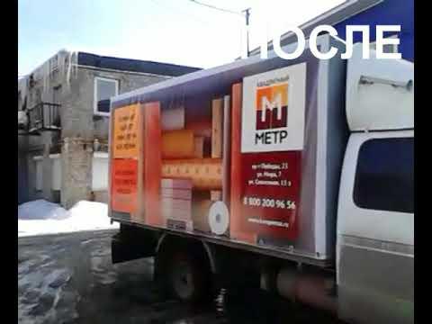 Тент с рекламой с рекламой Квадратный метр 3-и борта Пензатент г.Пенза