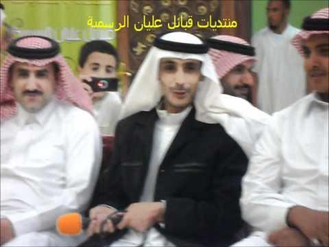الشاعر / سعيد عبيد العلياني في بن رميح