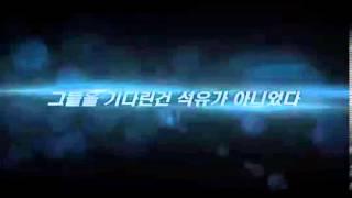 Nonton Sector 7   2011   Trailer Film Subtitle Indonesia Streaming Movie Download