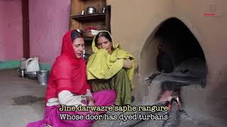 Songs of Saraz Region | Puchhaande Puchhaande (Sithni)