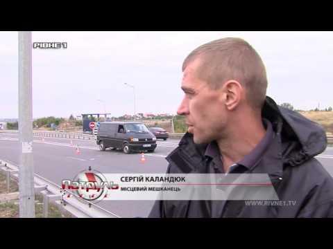 Внаслідок аварії поблизу Рівного водій отримав травму голови [ВІДЕО]
