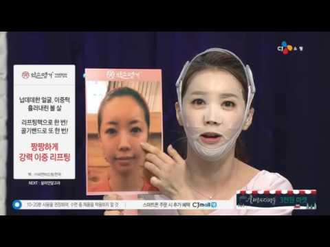 yakson myunga face lifting band and lifting mask pack
