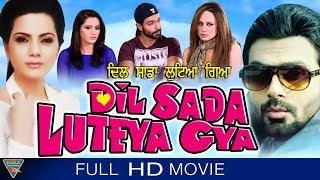 Video Dil Sada Luteya Gaya Latest Punjabi Full Movie 2016 | Ashmit Patel, Jonita Doda, Jividha Ashta MP3, 3GP, MP4, WEBM, AVI, FLV Mei 2018