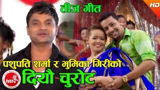 Diyeu Churot - Pashupati Sharma & Bhumika Giri Ft. Niks Sharma & Bhumika Giri