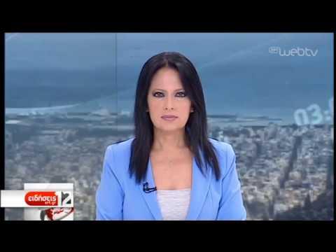 Βυθίζονται σπίτια και δρόμοι στους Στρόπωνες στην Εύβοια | 12/06/2019 | ΕΡΤ
