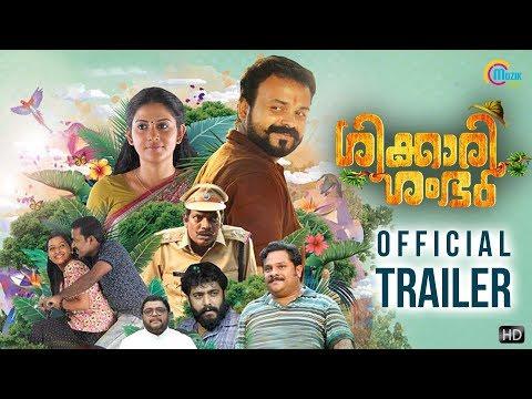Shikkari Shambhu Official Trailer  Kunchacko Boban Shivada