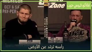 Video حبيب محمدوف ضد كونور ماكغريغور ... دق خشوم MP3, 3GP, MP4, WEBM, AVI, FLV Desember 2018