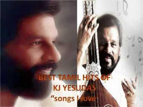 Video KJ Yesudas - Andavan Yaraiyum (Sad Tamil Song) download in MP3, 3GP, MP4, WEBM, AVI, FLV January 2017