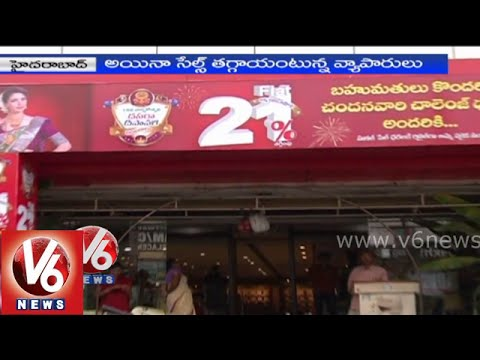 Businers attracts with special offers in this festival season  Hyderabad