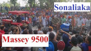 Massy 9500 vs Sonalika Tochan Fight in Budhi Pind # Hosiyarpura