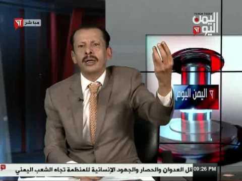 اليمن اليوم 19 12 2016