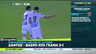 Santos FC vs CR Vasco da Gama 3-1 Copa Do Brasil {25/8/2016}