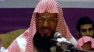 Islamic Adalat Mein Lottery Aur Juva 2/7